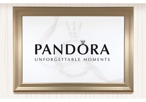Zum Verkauf? Eine italienische Wirtschaftszeitung berichtet, dass zwei Private-Equity-Unternehmen an Pandora interessiert sind.
