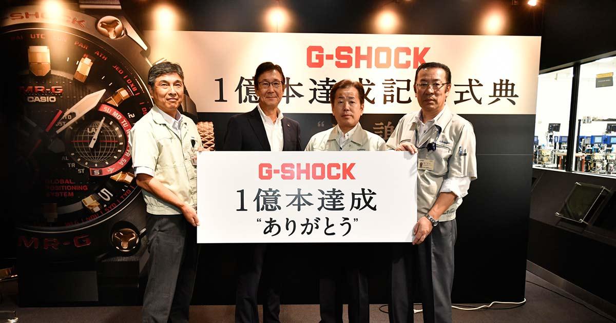 In einer großen Feier wurde die Auslieferung der 100-millionsten G-Shock gewürdigt. (2.v.l.: Yuichi Masuda, Director & Head of Timepiece Produkt Division)