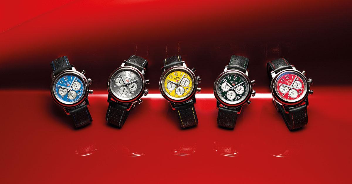 Das sind sie – die neuen Mille Miglia Racing Colours in fünf leuchtenden Farben.