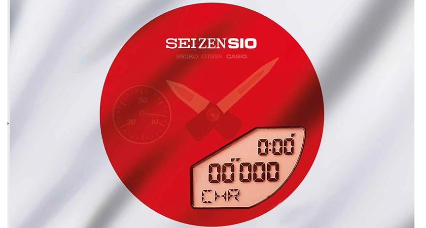 Konstant erfolgreich: Die drei großen japanischen Uhrenhersteller Seiko, Citizen und Casio schlagen sich derzeit besser als die meisten Fashionlieferanten.