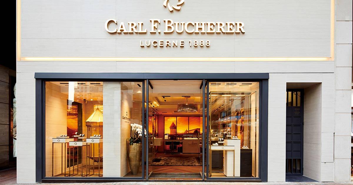 Die neue Monomarken-Boutique von Carl F. Bucherer im pulsierenden Ortsteil Causeway Bay.