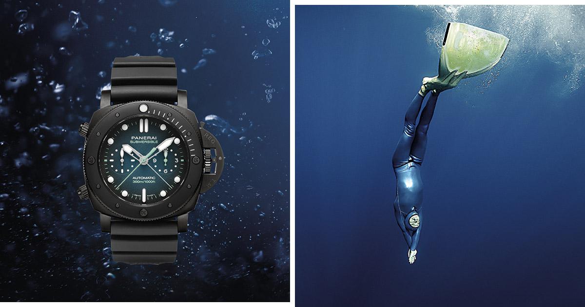 Panerai Submersible Guillaume Nèry Edition