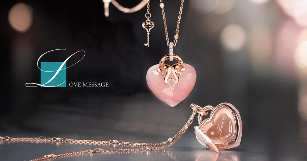 Capolavoro   The Colour Collection   Love Message