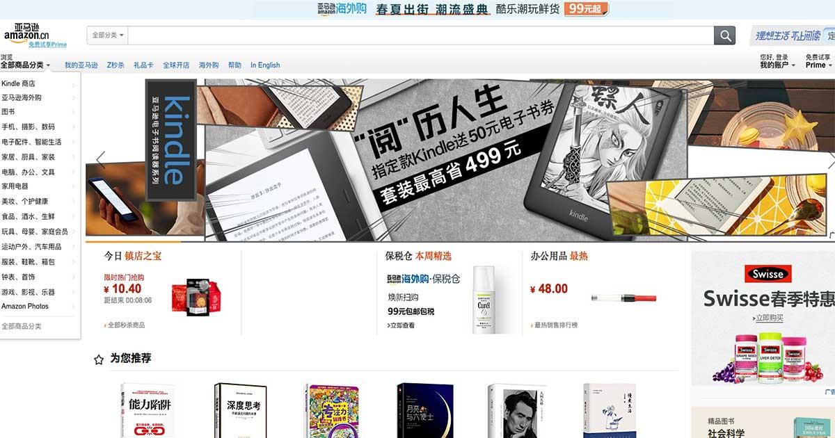 Marktanteil von weniger als 1%: Amazon zieht sich aus China zurück.