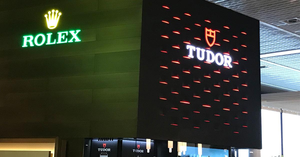 Tudor wird künftig einen eigenen Messestand auf der Baselworld haben.