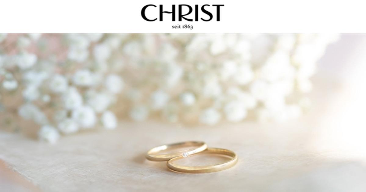 Interessant: Christ wirbt mit extrem schmalen Ringen für seinen Trauring-Konfigurator.