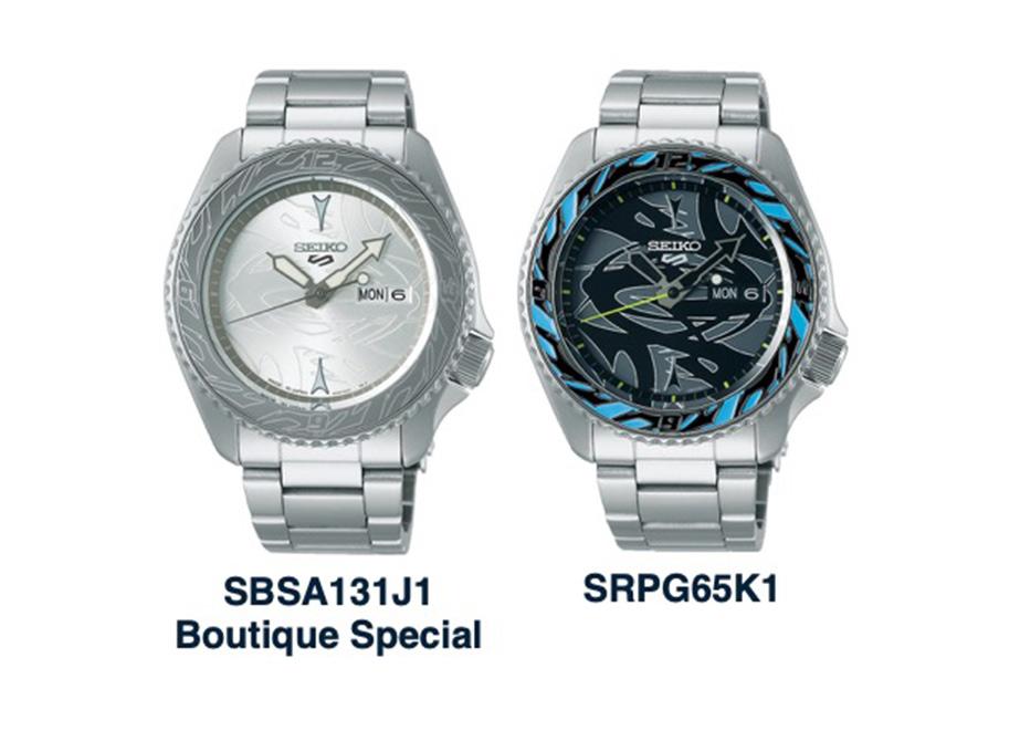 UVP: 460 Euro Limitiert auf 1.500 Stück weltweit (SRP65K1) Limitiert auf 300 Stück weltweit (SBSA131J1)